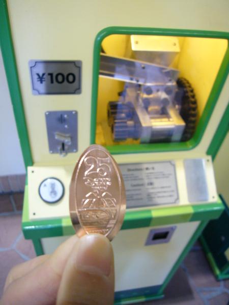 這裡有台鑄幣機