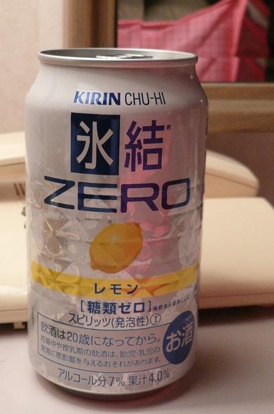 ZERO冰結酒