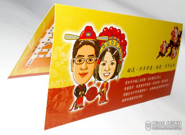 搭配新人中式婚紗畫像