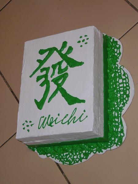 假蛋糕5-加綠顏料與字