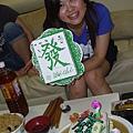 吉利與假蛋糕