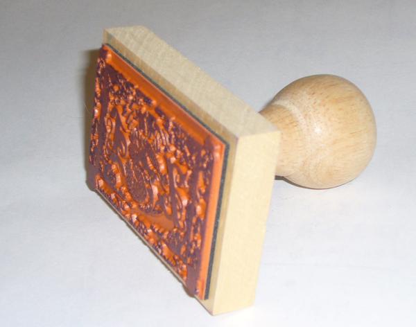 木頭章成品
