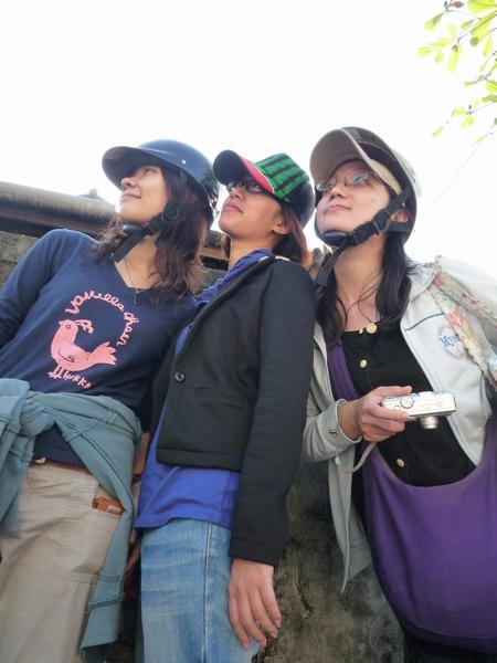 眺望遠方三人組