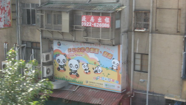 捷運旁廣告牆