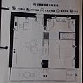 房內平面圖