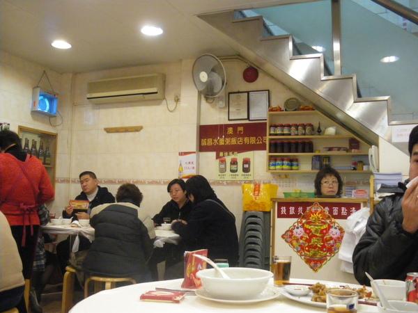誠昌飯店 吃 好料了-第一站