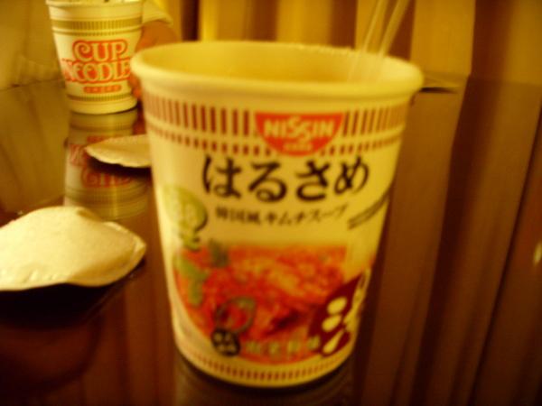 這個超好吃,是冬粉哦…就是這一碗