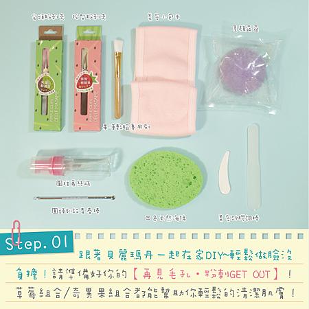 1050811-美容師指定-步驟教學-02.png