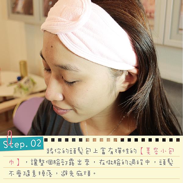 1050811-美容師指定-步驟教學-03.png