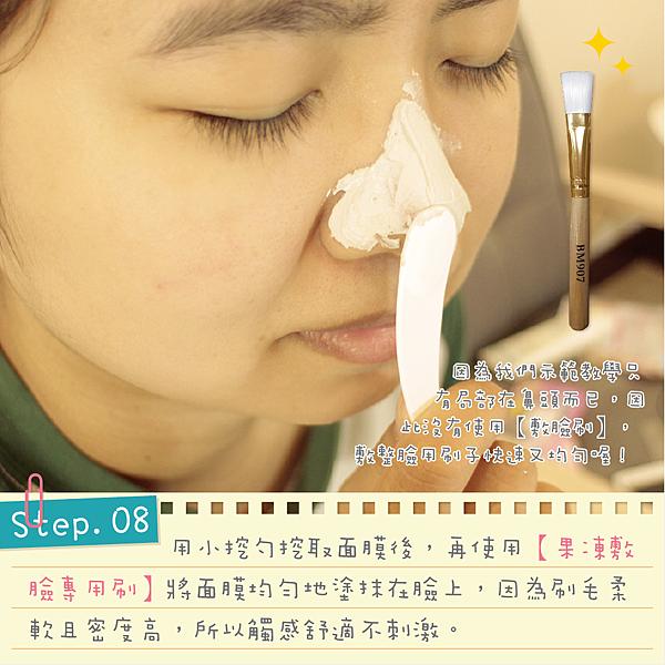 1050811-美容師指定-步驟教學-09.png