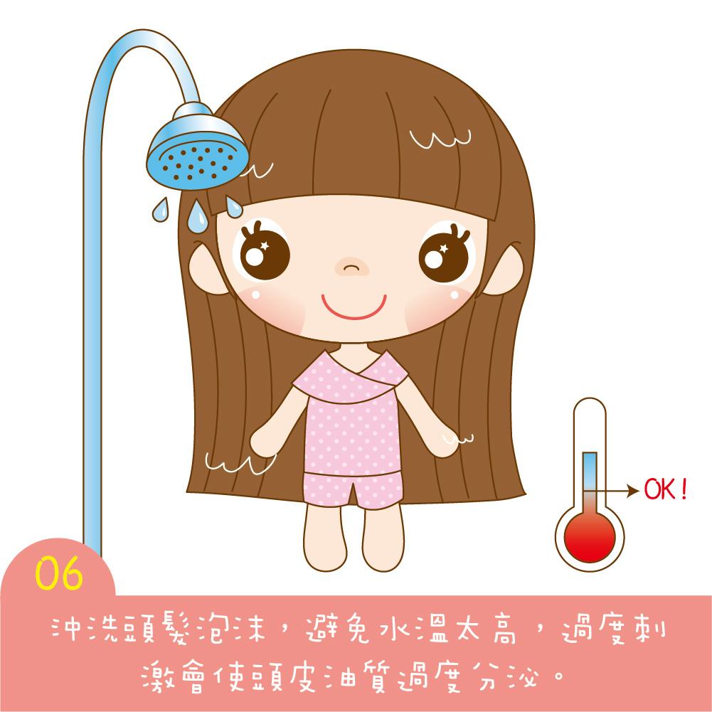 1050912-洗髮步驟圖-07.jpg