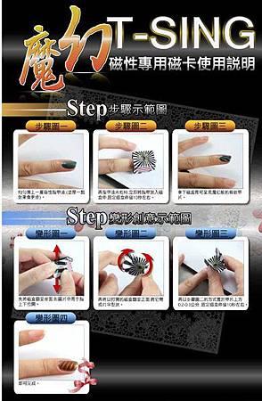 p02028572674-item-4817xf1x0391x0600-m.jpg