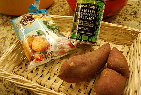 日月白玉蕃薯燒