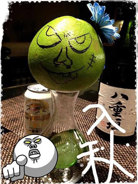 中秋不烤肉之室內燒烤菜單 Moon Festival Indoor Grilling Menu