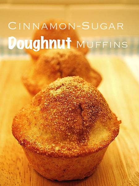 肉桂控必點之肉桂糖甜甜圈瑪芬 Cinnamon-Sugar Doughnut Muffins
