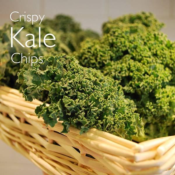 無負擔零食之脆烤羽衣甘藍 Crispy Kale Chips