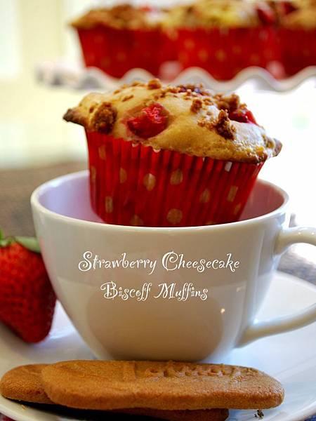 見山不是山之草莓乳酪蛋糕瑪芬 Strawberry Cheesecake Biscoff Muffins