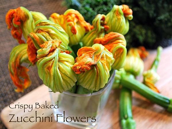 免炸起司鑲黃金櫛瓜花 Crispy Baked Zucchini Flowers Stuffed w/ Cheese