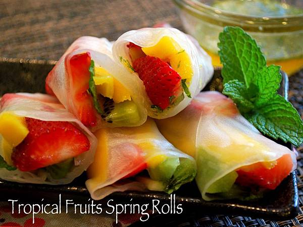 聽見春綻放之鮮果米紙春捲 Tropical Fruits Spring Rolls
