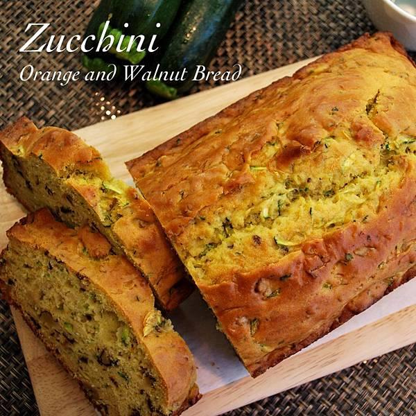 義大利櫛瓜橙香核桃蛋糕 Zucchini, Orange and Walnut Bread