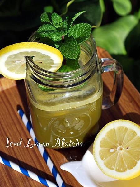 抹茶新朋友之檸檬抹茶飲 Iced Lemon Matcha