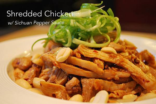 夏夜啤酒良伴~麻辣涼拌雞絲 Shredded Chicken w/ Sichuan Pepper Sauce