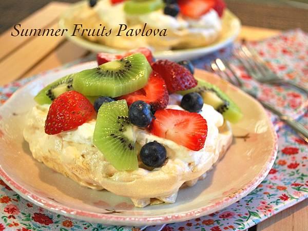七夕夢幻甜蜜蜜:夏日水果烤蛋白霜 Summer Fruits Pavlova