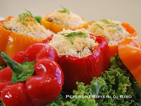 享受地中海富饒:義大利甜椒鑲飯 Peperoni Ripieni di Riso