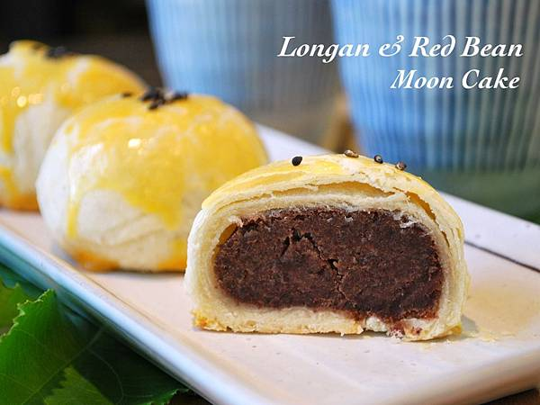 台式小月餅~桂圓紅豆酥 Longan & Red Bean Pastry (Moon Cake)