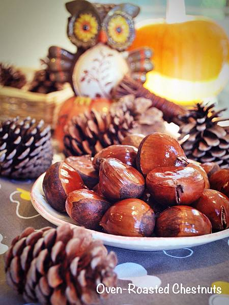 烤箱版糖炒栗子 Oven-Roasted Chestnuts