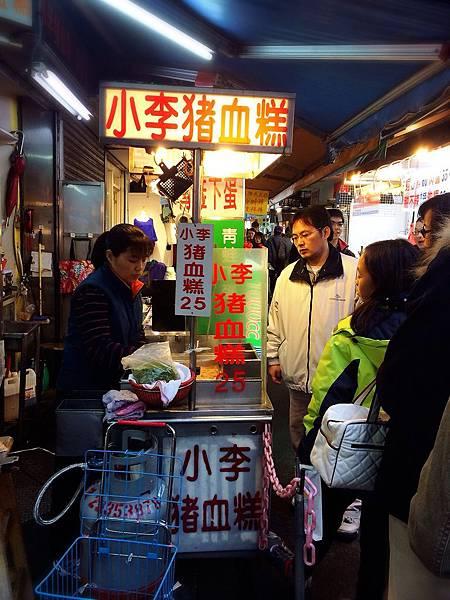 2013台灣好好吃之旅(台北篇) Gourmet Taiwan, Taipei