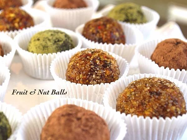 讓我們黏在一起:開運果乾堅果球 Fruit and Nut Balls