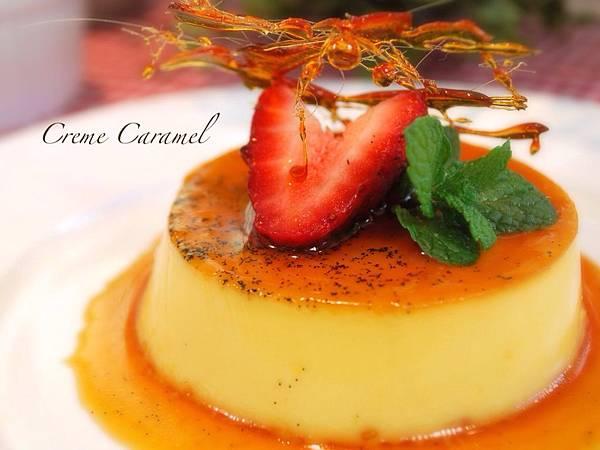 百分百愛戀滋味:焦糖香草烤布丁 Crème Caramel