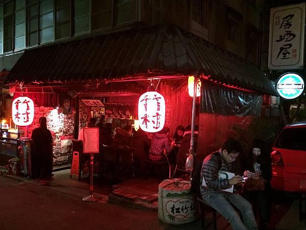 2013台灣好好吃之旅(台北篇 II) Gourmet Taiwan, Taipei