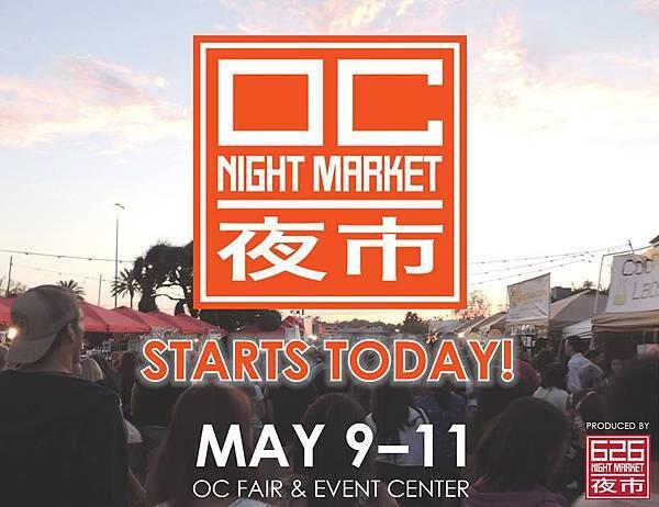 親愛的,我把夜市搬來美國了!OC Night Market