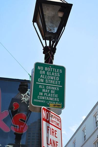 在紐奧良必做的十件事(中)10 Things You Must Do in NOLA