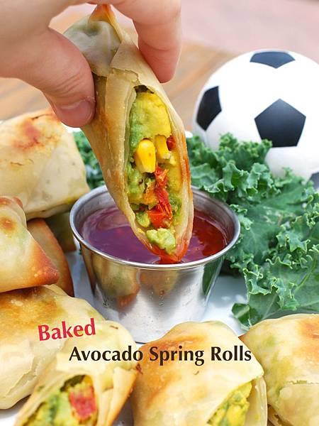 瘋世足必備點心~烤箱版酪梨春捲 Baked Avocado Spring Rolls