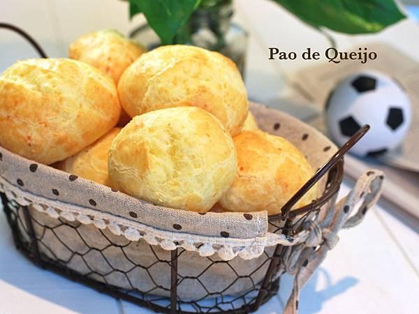 巴西人最瘋這球:巴西起司麵包球 Pão de Queijo