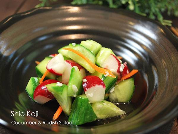 鹽麴黃瓜櫻桃蘿蔔漬 Shio Koji Cucumber & Radish Salad