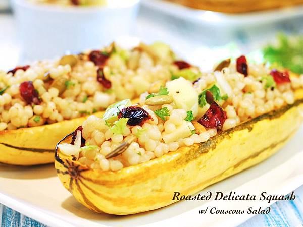 大餐間的小輕食:烤南瓜庫斯庫斯溫沙拉 Roasted Delicata Squash w/ Couscous Salad