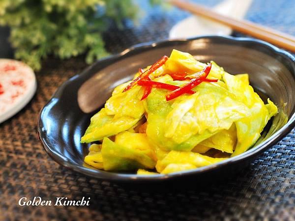 新手媳婦年菜DIY~招財進寶黃金泡菜 Golden Kimchi