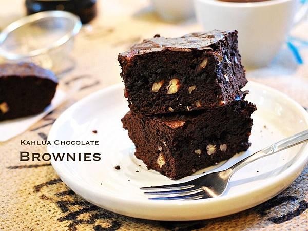 甜心女孩都要會!咖啡店的布朗尼 Kahlúa Chocolate Brownies