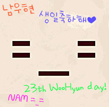 23th WH DAY!!