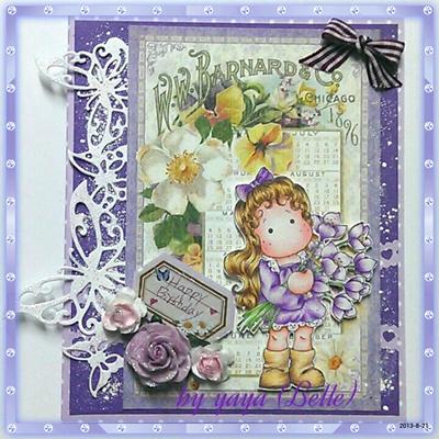紫色祝福f