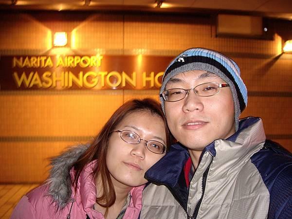 第一晚的hotel大門