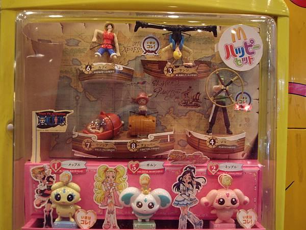 海賊王的玩具