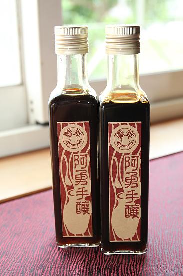 黑豆及玫瑰鹽醬油.jpg