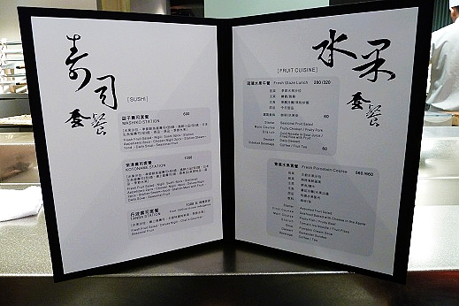 nEO_IMG_040菜單.jpg