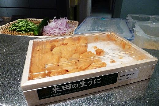 nEO_IMG_110利尻雲丹.jpg