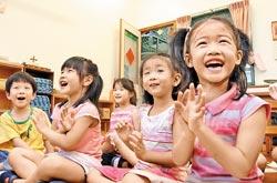 ▲當前幼稚園形形色色,父母期待孩童都能快樂的學習與成長。(本報資料照片洪錫龍攝).jpg